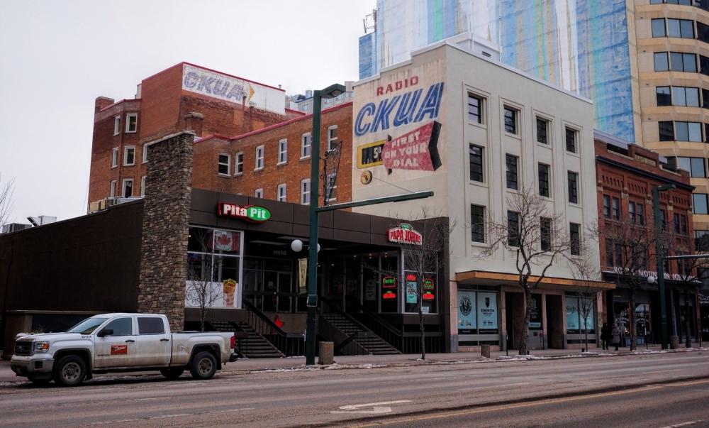 CKUA Signage - Jasper Avenue, Edmonton, Ab - Canada 2